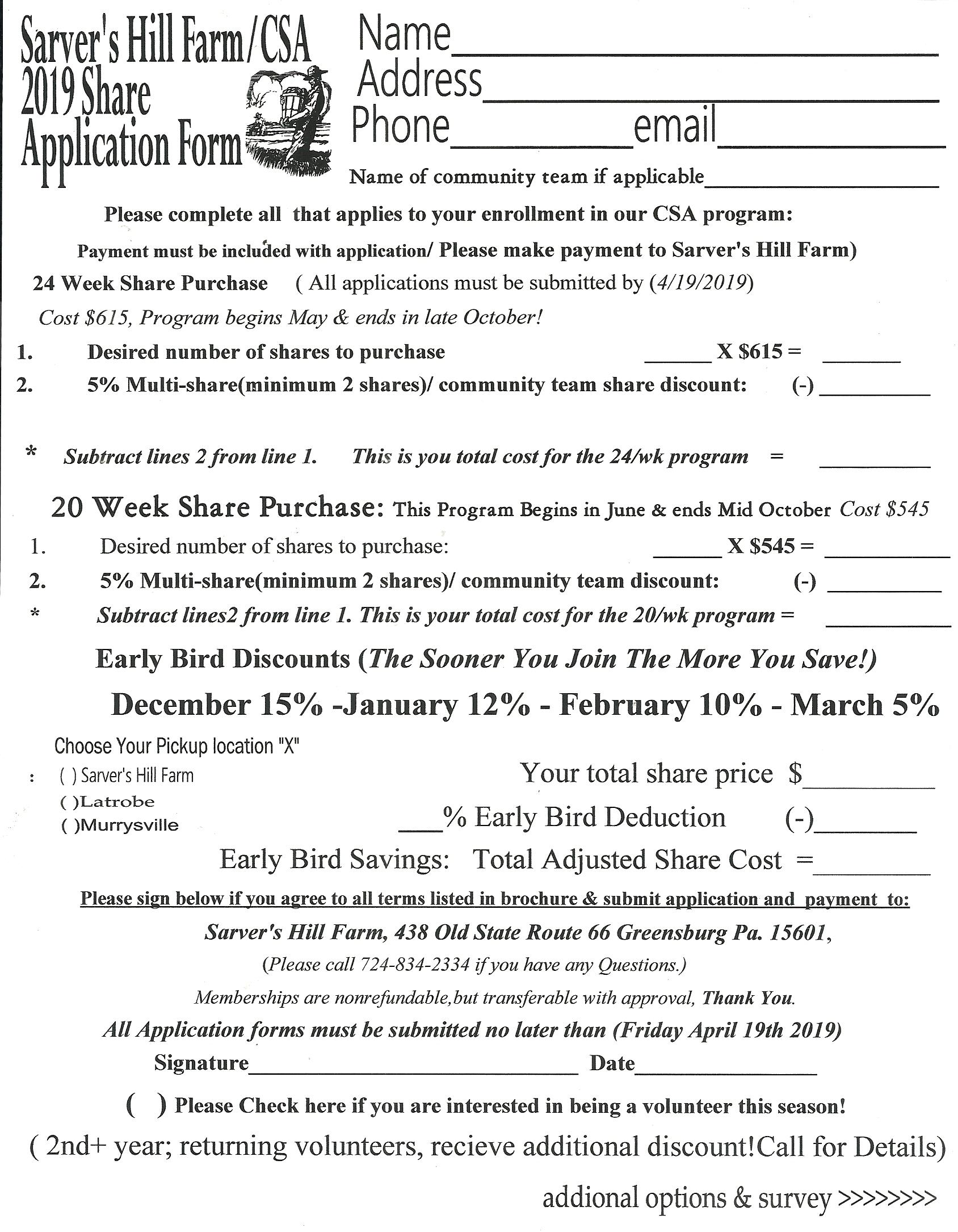 Sarver Hill Farm & CSA : CSA Application page :click here